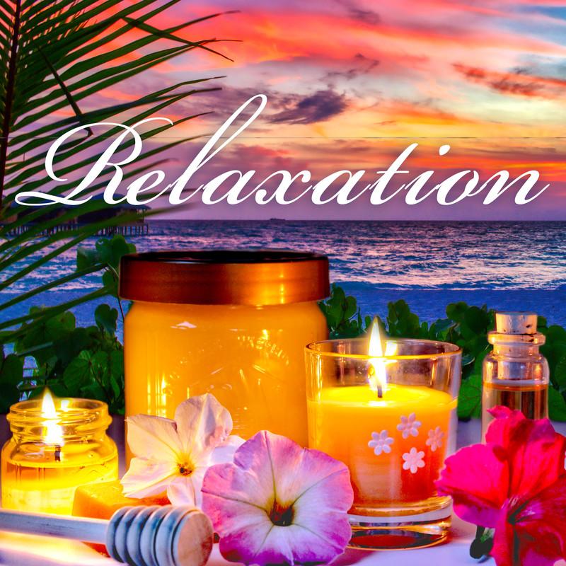 リラクゼーション音楽 ~アロマ・スパ・瞑想・ヨガ・睡眠向けBGM ~ 心と体の疲れが取れる芯から癒されるヒーリングミュージック