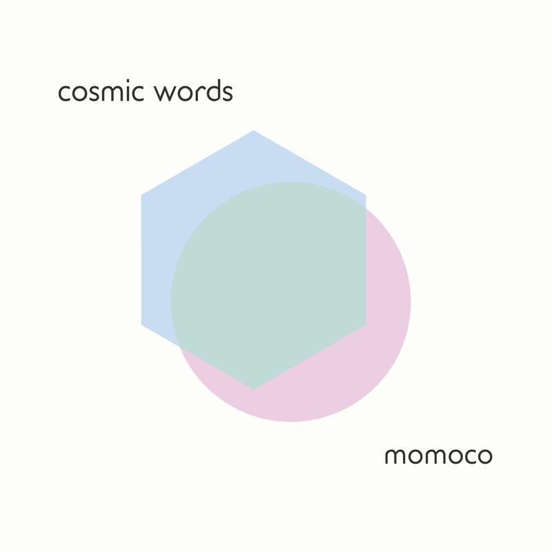 cosmic words