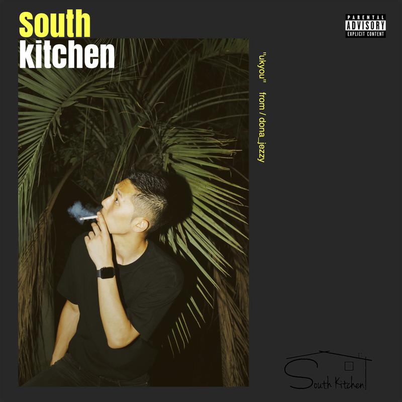 South Kitchen