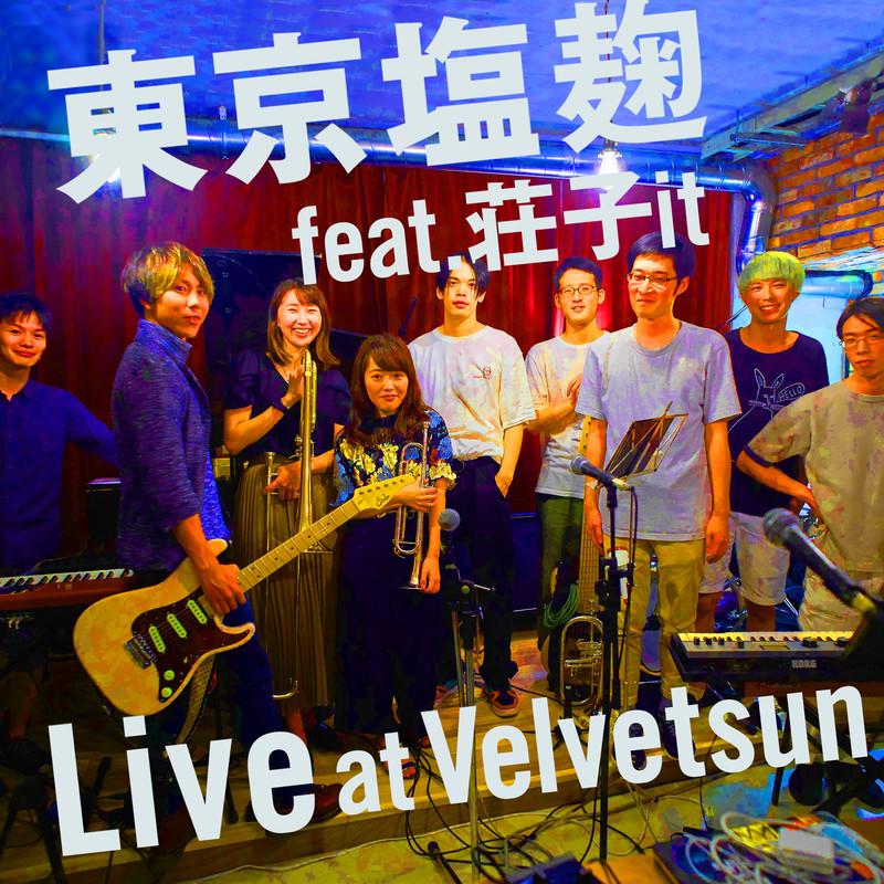 Live at Velvetsun 2019.8.12
