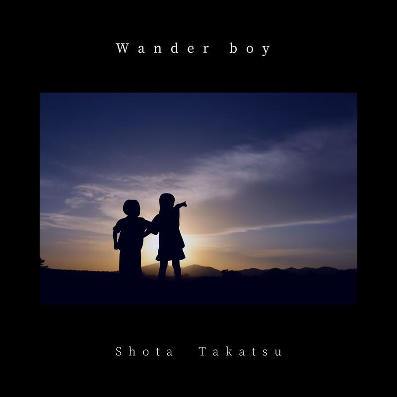 Wander boy