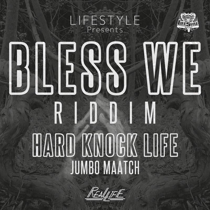 HARD KNOCK LIFE (feat. JUMBO MAATCH)