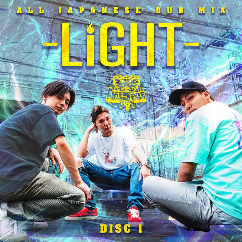 LIGHT -ALL JAPANESE DUB MIX- DISC 1