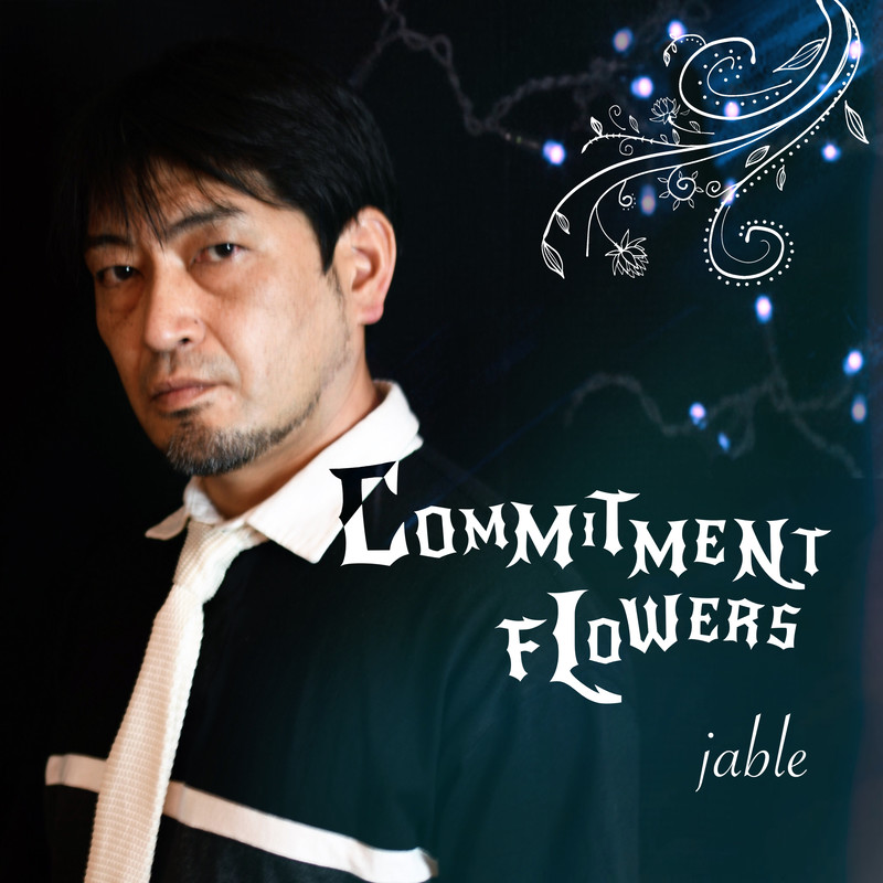COMMITMENT FLOWERS