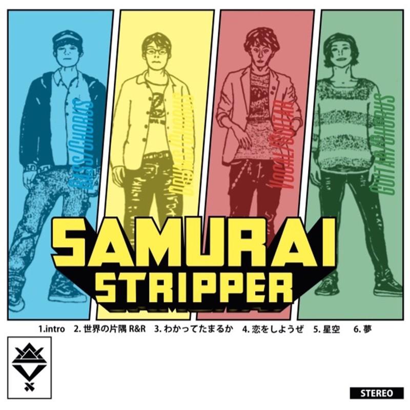 SAMURAI STRIPPER