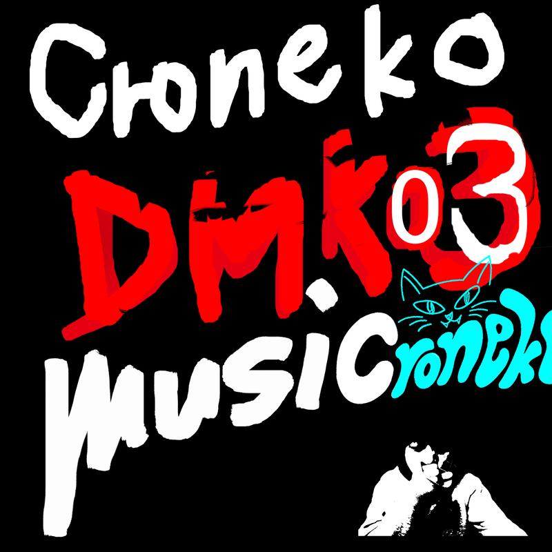 DMK03