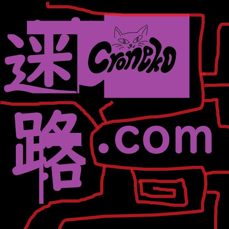 迷路.com
