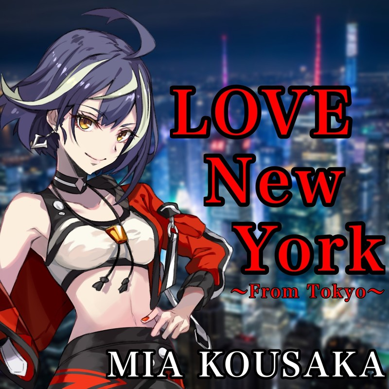 Love New York 〜From Tokyo〜