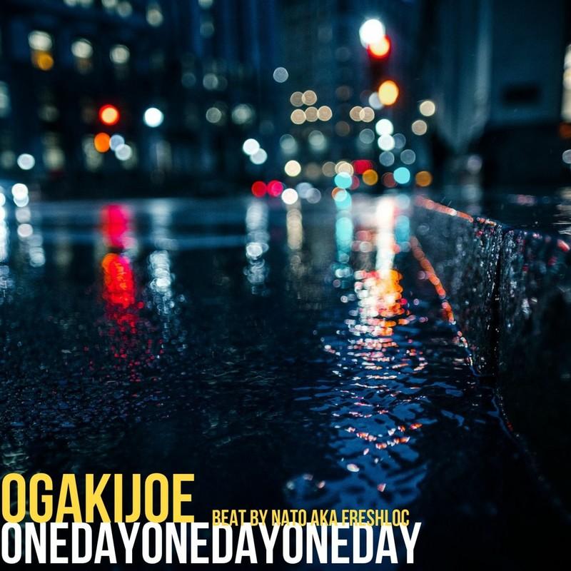 onedayonedayoneday