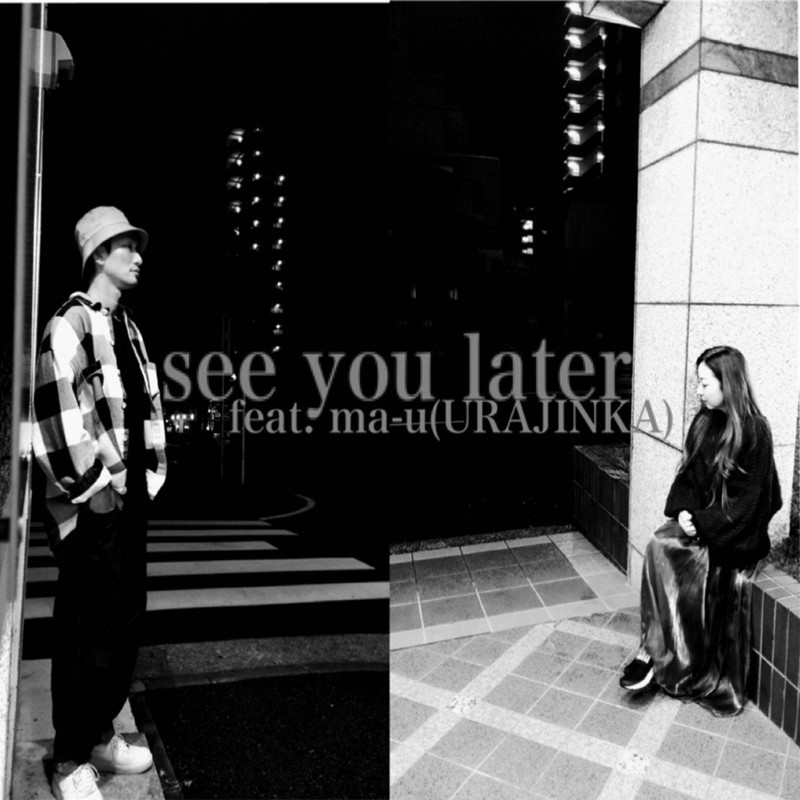 see you later (feat. ma-u)