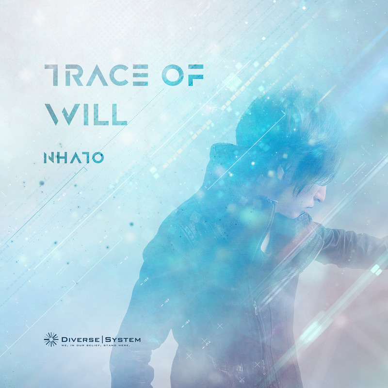 Trace of Will