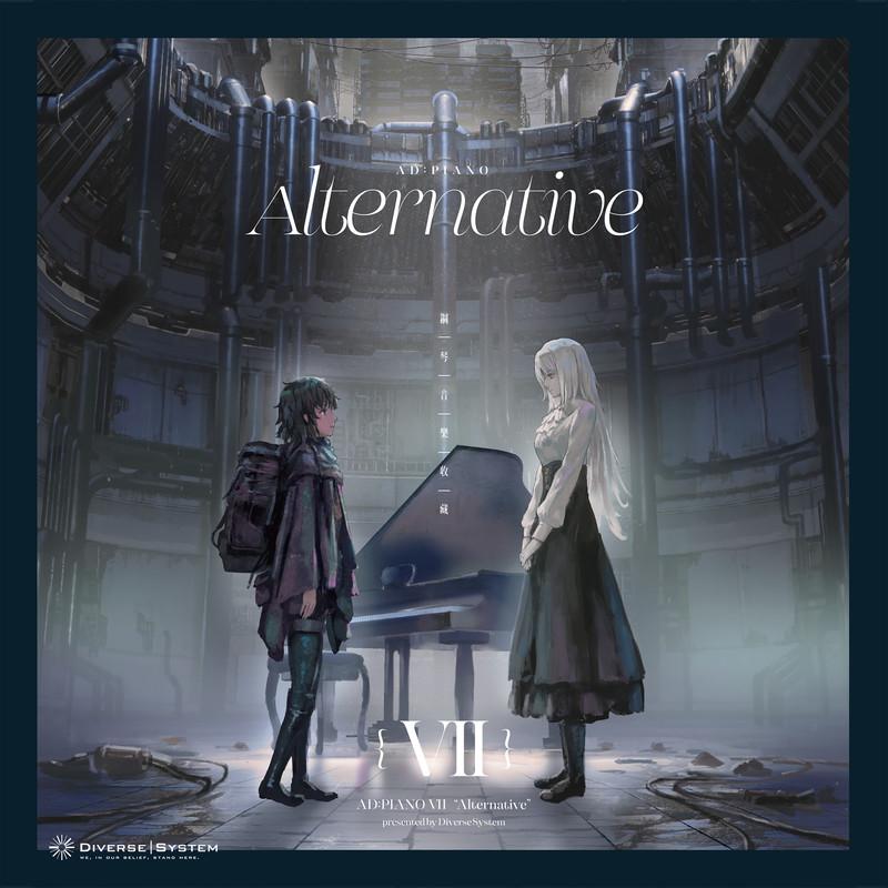 AD:PIANO VII -Alternative-