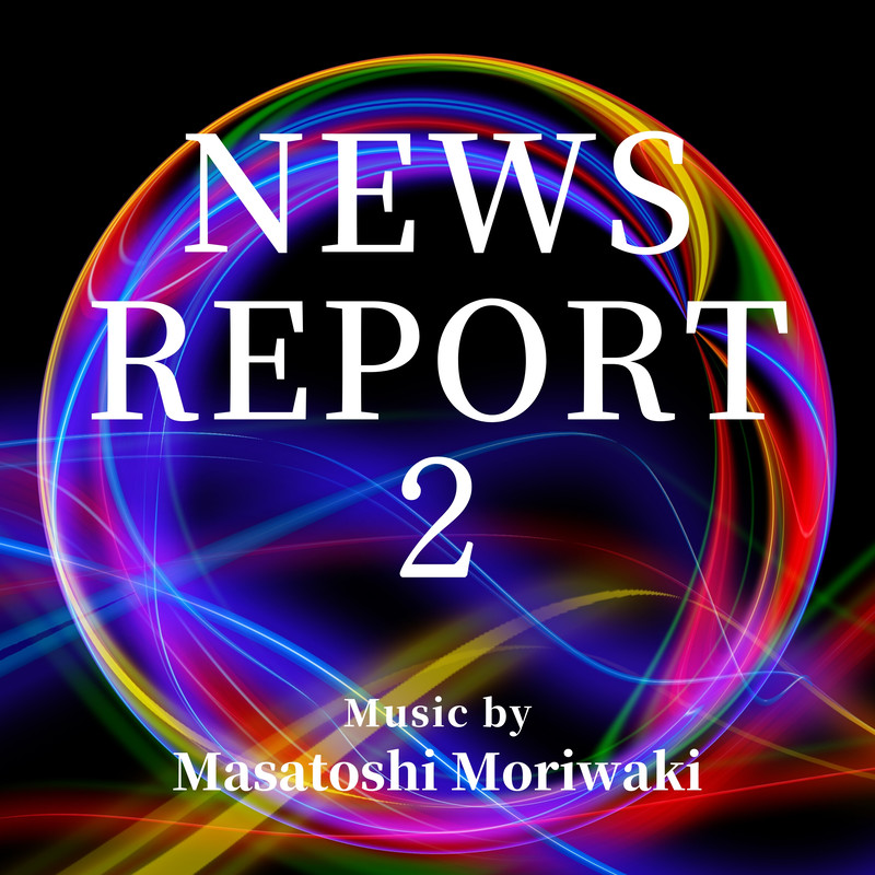 NEWS REPORT 2 - 報道番組用音楽コレクション -