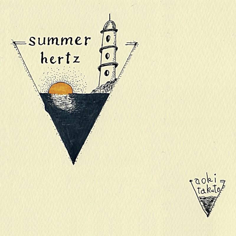summer hertz