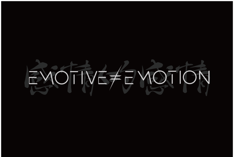 EMOTIVE≠EMOTION