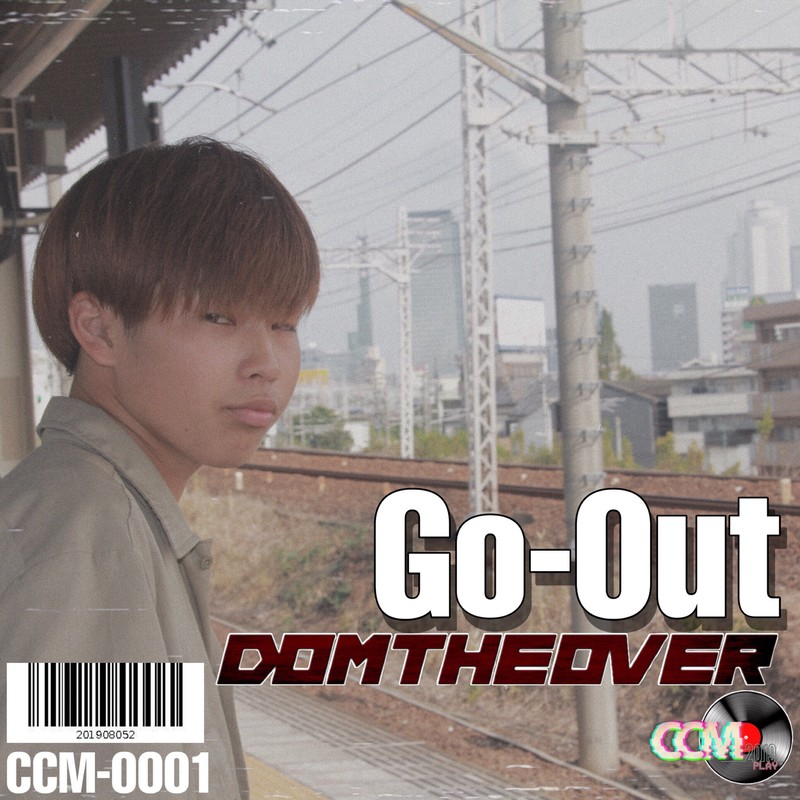 Go-Out