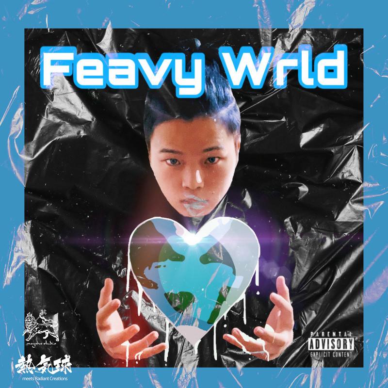 Feavy Wrld