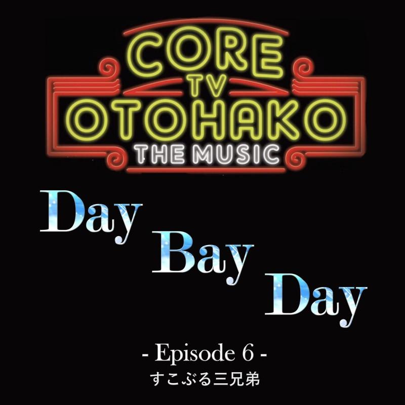 Day Bay Day