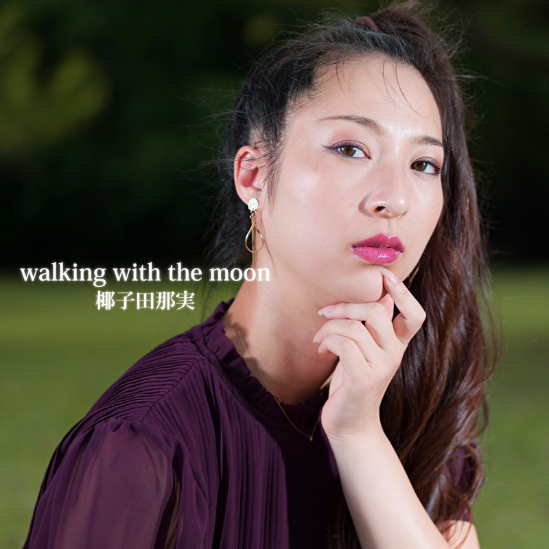 walking with the moon