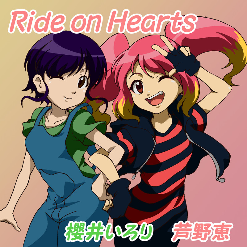 Ride on Hearts