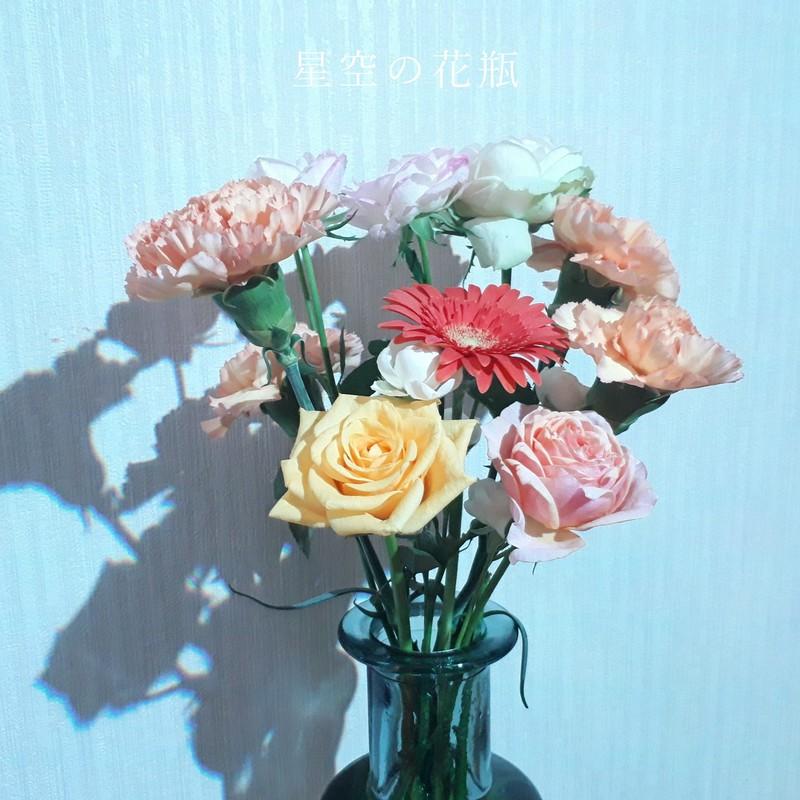 星空の花瓶