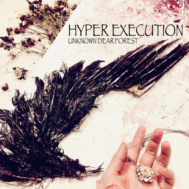 HYPER EXECUTION