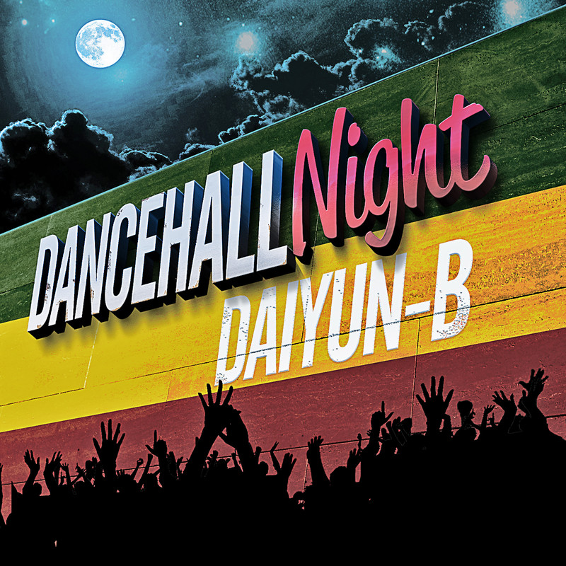 DANCEHALL NIGHT