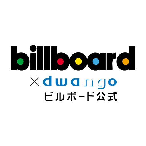 ビルボード公式(Billboard x dwango)で購入する