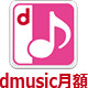 Available on monthly d music
