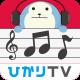 ひかりTVミュージックで聴く