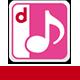 dミュージック月額コースで聴く